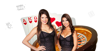 Engage with live casino dealers